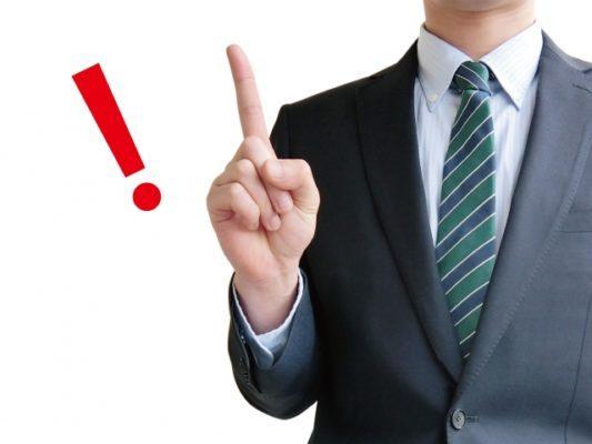 FX取引業者の選び方が分からない!FX取引業者選びで注意するべきポイントとは?
