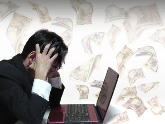 XMTradingのマージンコール・強制ロスカットは証拠金維持率何%で起きる?