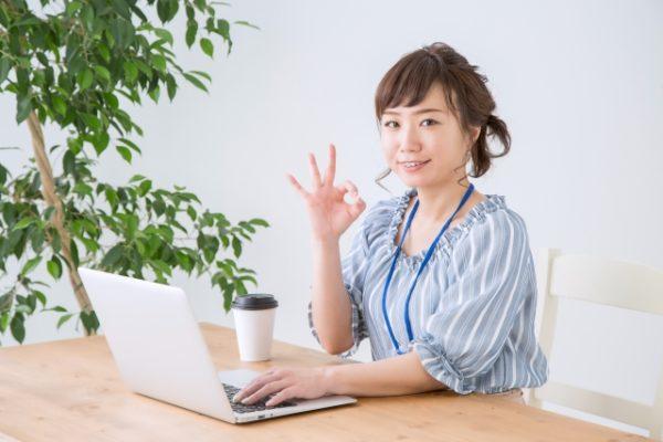 アフィリエイトとは?会社員や主婦が副業にXMTradingが最適な理由