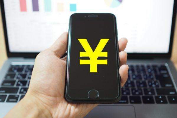 XMTradingの入金方法の種類:銀行振込やクレジットカードで入金できるか?