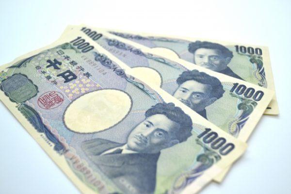 海外FXの口座開設ボーナス3,000円をもらう方法【要確認】