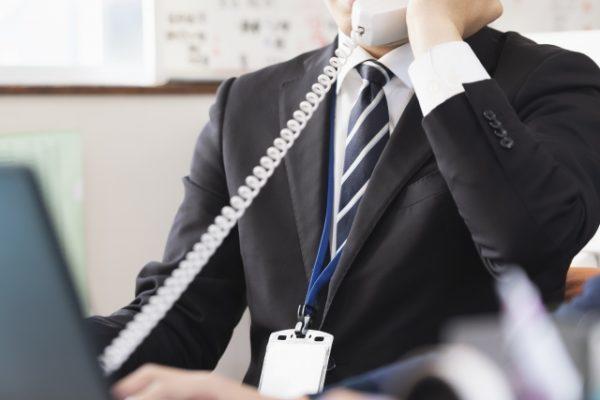 海外FXの収入を確定申告をすると会社にバレるの?会社をクビになるの?